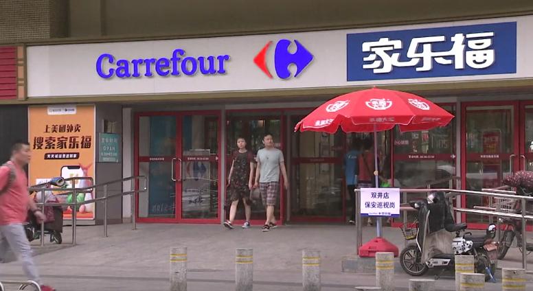 Chine : le distributeur français Carrefour quitte le pays