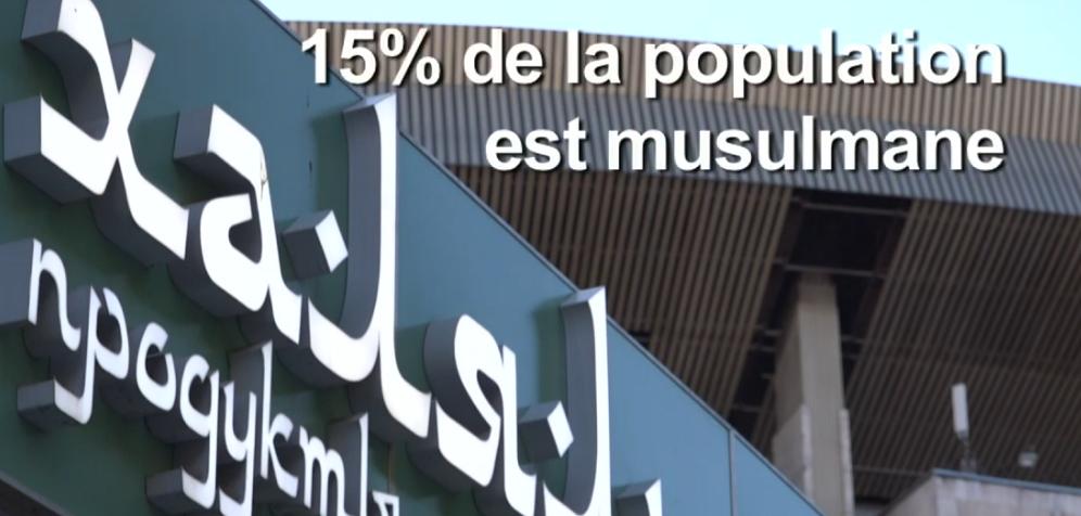 Russie : dans une économie en berne, le halal est en plein essor