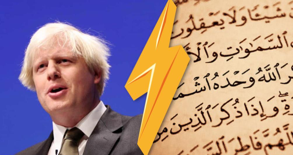 Boris Johnson a déclaré que l'islam a laissé le monde musulman «arriéré de plusieurs siècles»
