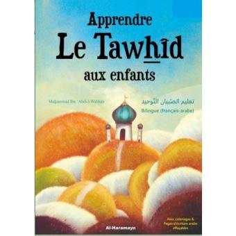 Un livre d'apprentissage de l'islam wahhabite interdit aux enfants