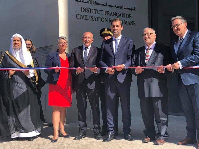 Lyon – Collomb et Castaner inaugurent l'IFCM au côté de Mohammed Al-Issa qui justifie le jihad armé dans sa thèse et a fait exécuter et torturer plus de 500 personnes. (MàJ)