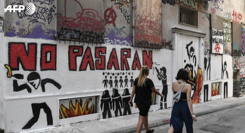 Grèce : rues taguées, trafic de drogue, squats de migrants… un quartier d'Athènes est devenu un «ghetto» anarchiste