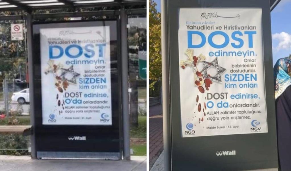 Turquie : une campagne d'affichage invite les musulmans à ne pas prendre « pour alliés les juifs et les chrétiens » (MàJ: retrait des affiches)