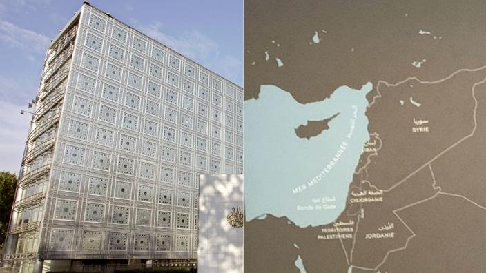 Dans l'exposition sur les cités antiques de l'Ouest de l'Arabie saoudite, une carte présente les pays et grandes régions de la zone, mais pas Israël.