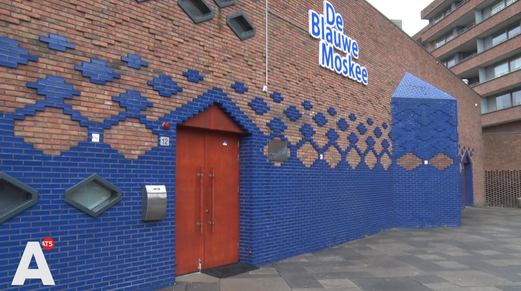 La municipalité a donné son autorisation : Premier appel du muezzin à la prière publique à Amsterdam