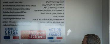 Radio France veut proscrire la mention « chrétiens d'Orient » de ses pubs