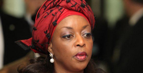 Saisie de 153 millions de dollars dans la fortune de l'ex-ministre du Pétrole au Nigeria